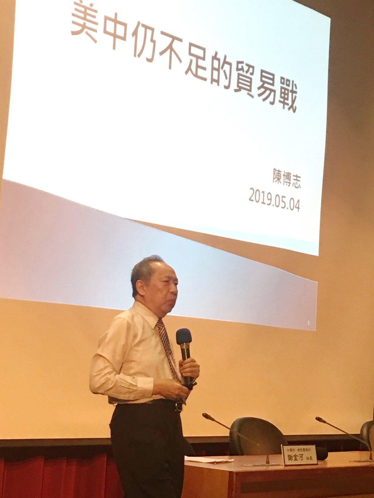 台灣智庫榮譽董事長、台灣大學經濟系名譽教授陳博志認為,中美貿易戰是美國為維護全球...