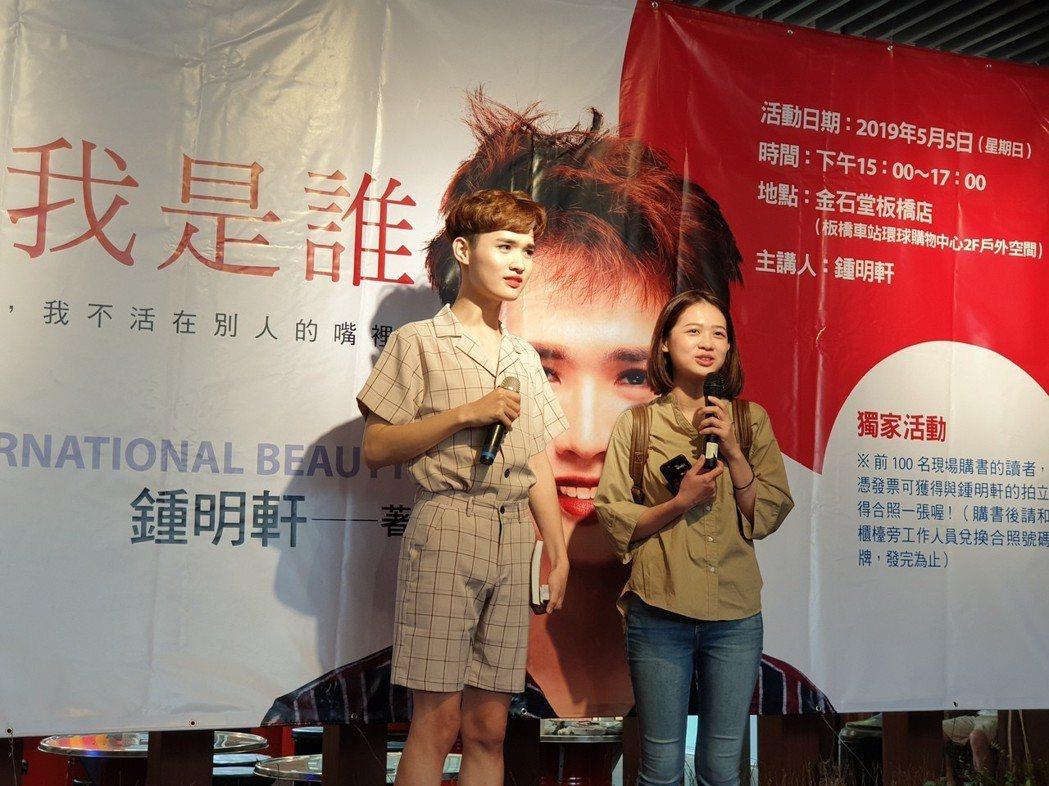 鍾明軒姊姊到場支持。記者李姿瑩/攝影