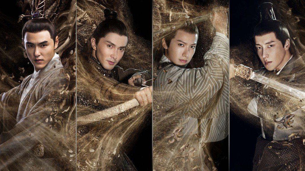 「扶搖」集結阮經天(左起)、高偉光、賴藝、高瀚宇等演員,主打美男牌。圖/中視提供