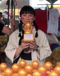 律師:韓市長肖像獲益 全捐最好