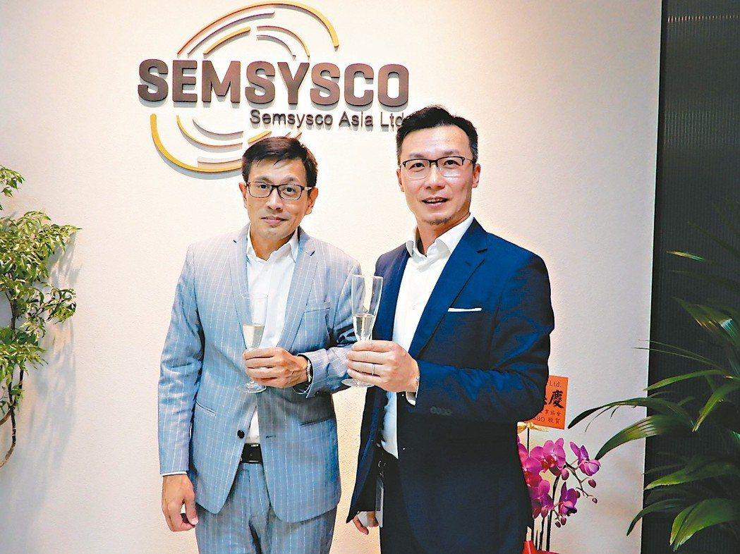 SEMSYSCO GmbH啟用新竹辦公室,亞洲區董事總經理蘇泳樺(左)與出席致賀...
