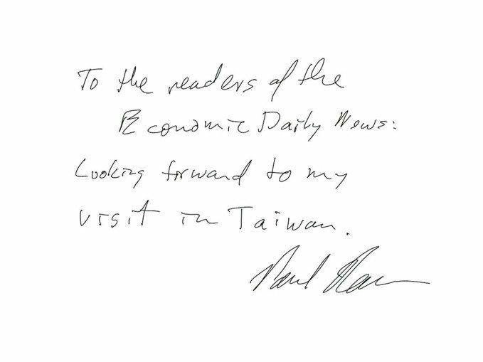 致經濟日報讀者,期待造訪台灣。羅默
