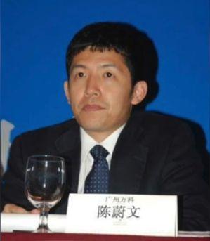 向巴菲特提問的11歲中國男孩,父親是曾任萬科高管的陳蔚文。 (視頻截圖)