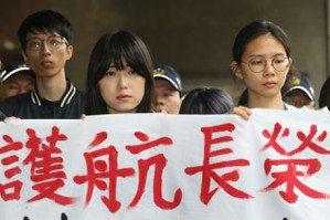 劉冠廷/罷工怒火為何再起?未能從勞資爭議成長的長榮公司