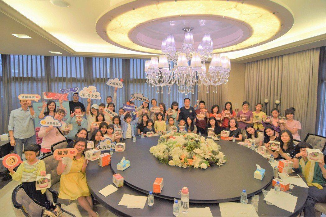 「博愛綻」手工香皂蛋糕課程讓媽媽帶著孩子一起同歡。 圖片提供/城揚建設
