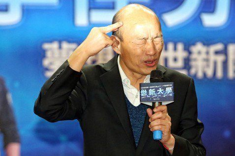 毛澤東「大躍進」的災難,政客想在台灣如法炮製?