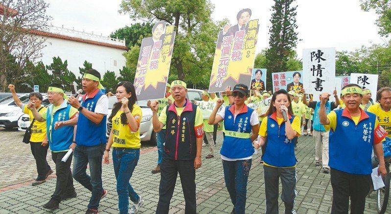 議員帶頭抗議房屋稅上漲 房市專家轟:居住正義已死