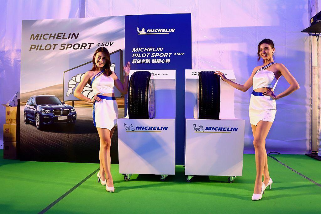 Michelin Pilot Sport 4 SUV匹配休旅車,讓輪胎不只是輪胎...