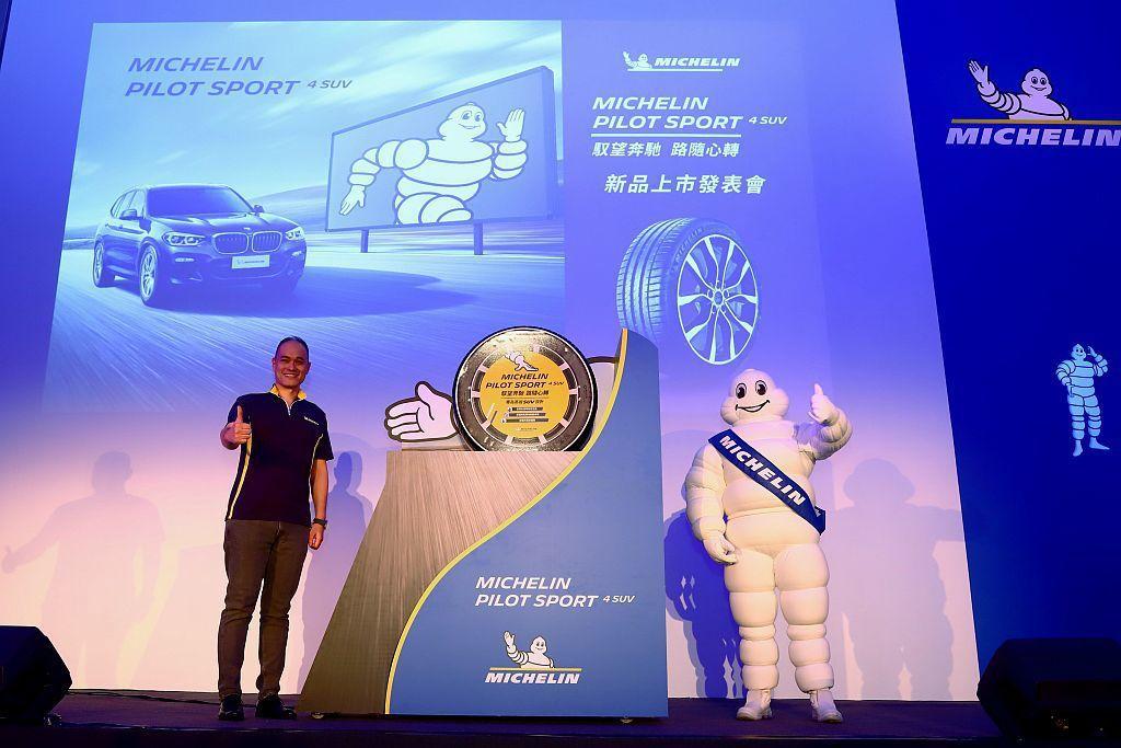 Michelin Pilot Sport 4 SUV源自PILOT SPORT家...
