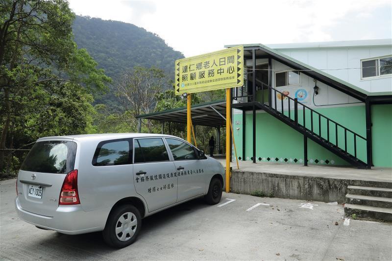 南迴協會成立長照中心,提供中重度失能的居民全日照護。