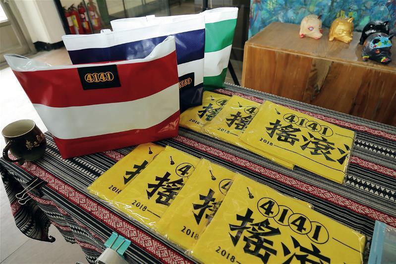 4141是徐超斌當年回來時,達仁鄉的人口數。