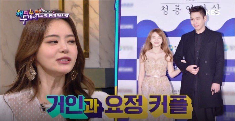 徐宥利公開聊自己的黑歷史。圖/摘自KBS