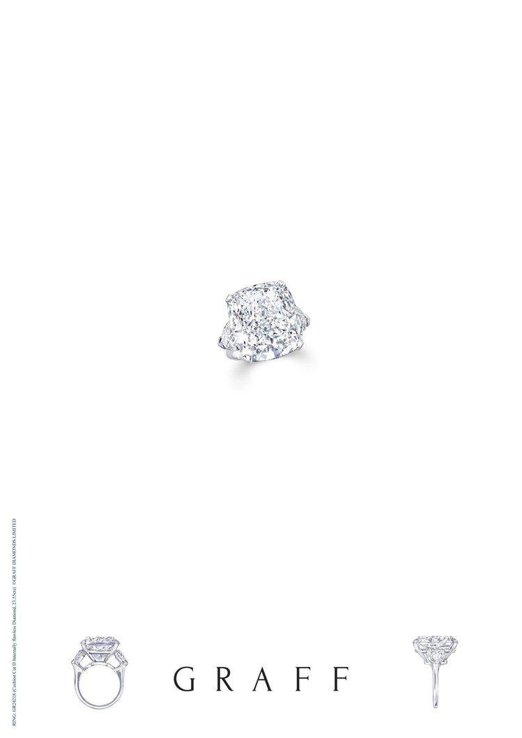 格拉夫23.55克拉枕形切割鑽石戒指,價格店洽。圖/格拉夫提供