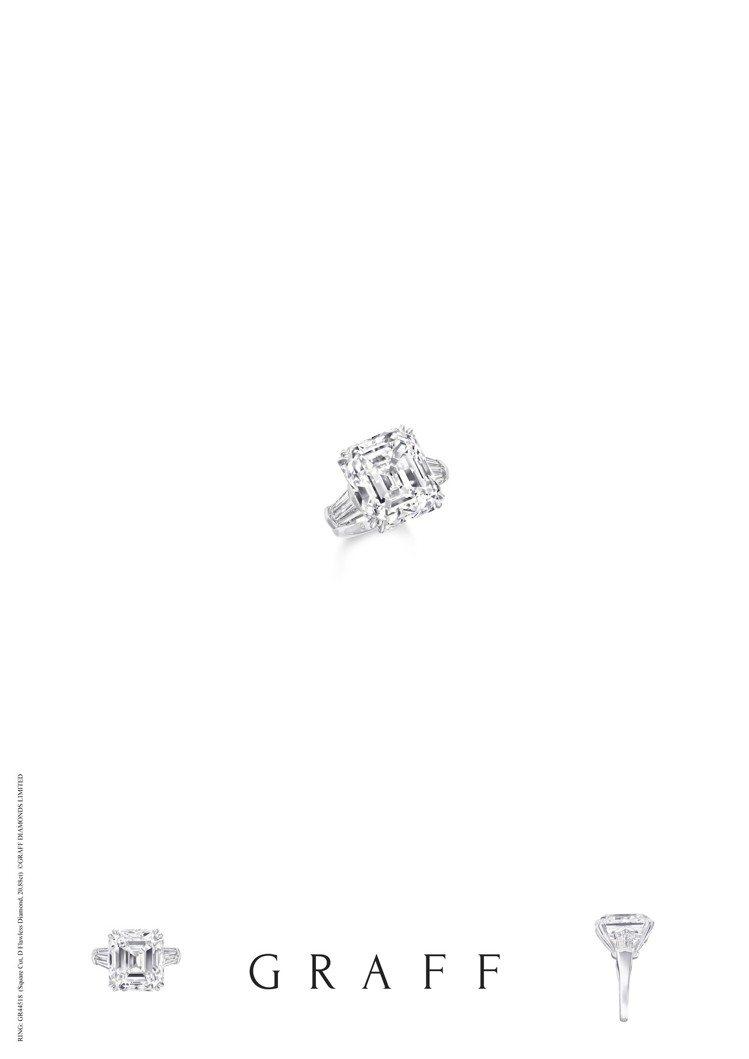 格拉夫20.88克拉祖母綠形切割鑽石戒指,價格店洽。圖/格拉夫提供