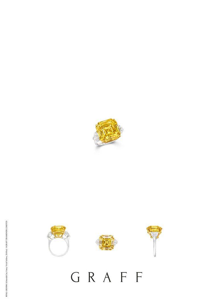 格拉夫20.05克拉祖母綠形切割艷彩黃鑽戒指,價格店洽。圖/格拉夫提供