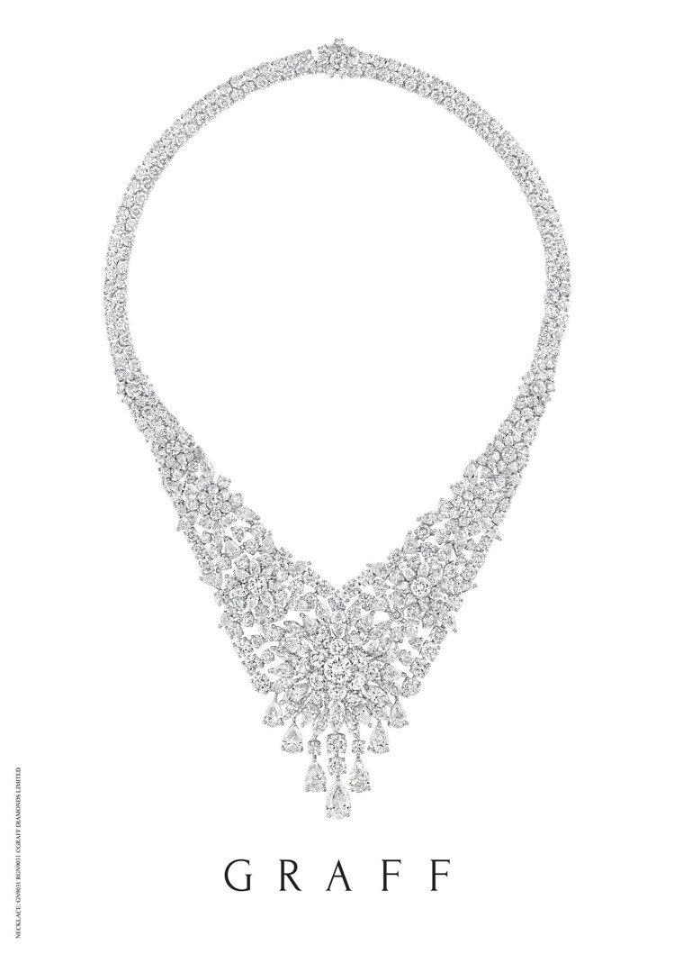 格拉夫多形切割鑽石項鍊,共鑲嵌鑽石100.48克拉,價格店洽。圖/格拉夫提供
