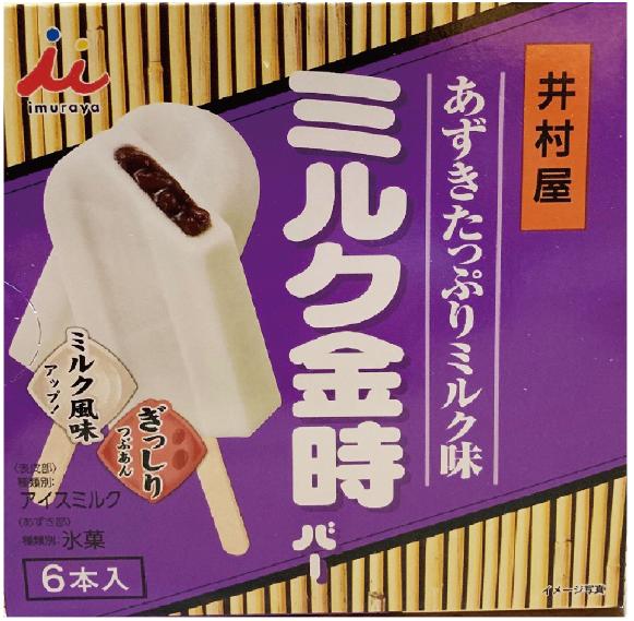 全聯獨家井村屋牛奶金時雪糕/60ml*6入售價176元,5/1~7/11特價16...