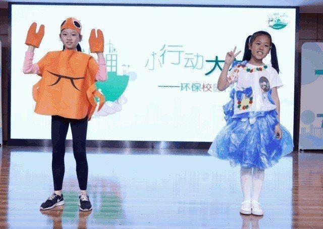 垃圾變時裝,康師傅推環保公益進上海校園。上海市台胞服務中心/提供