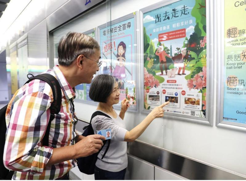 台北市敬老卡上路以來,屢遭外界質疑「不好用」,社會局在研議擴大使用範圍,將運動中心、聯合醫院等都納入,預計本月底前會有初步定案。圖/北捷提供