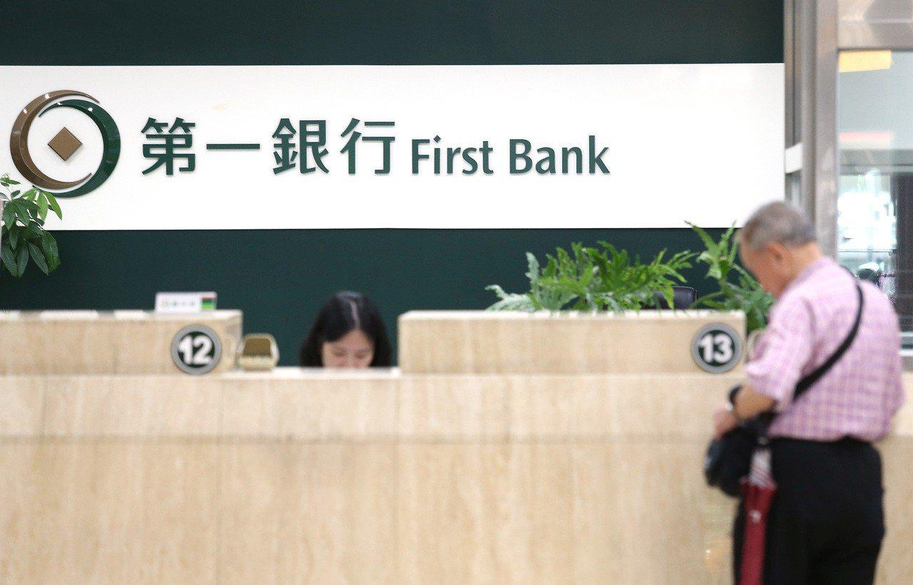 在成本及需求考量下,第一銀行等八大公股銀行決定取消部分分行延長營業時間,統統恢復...