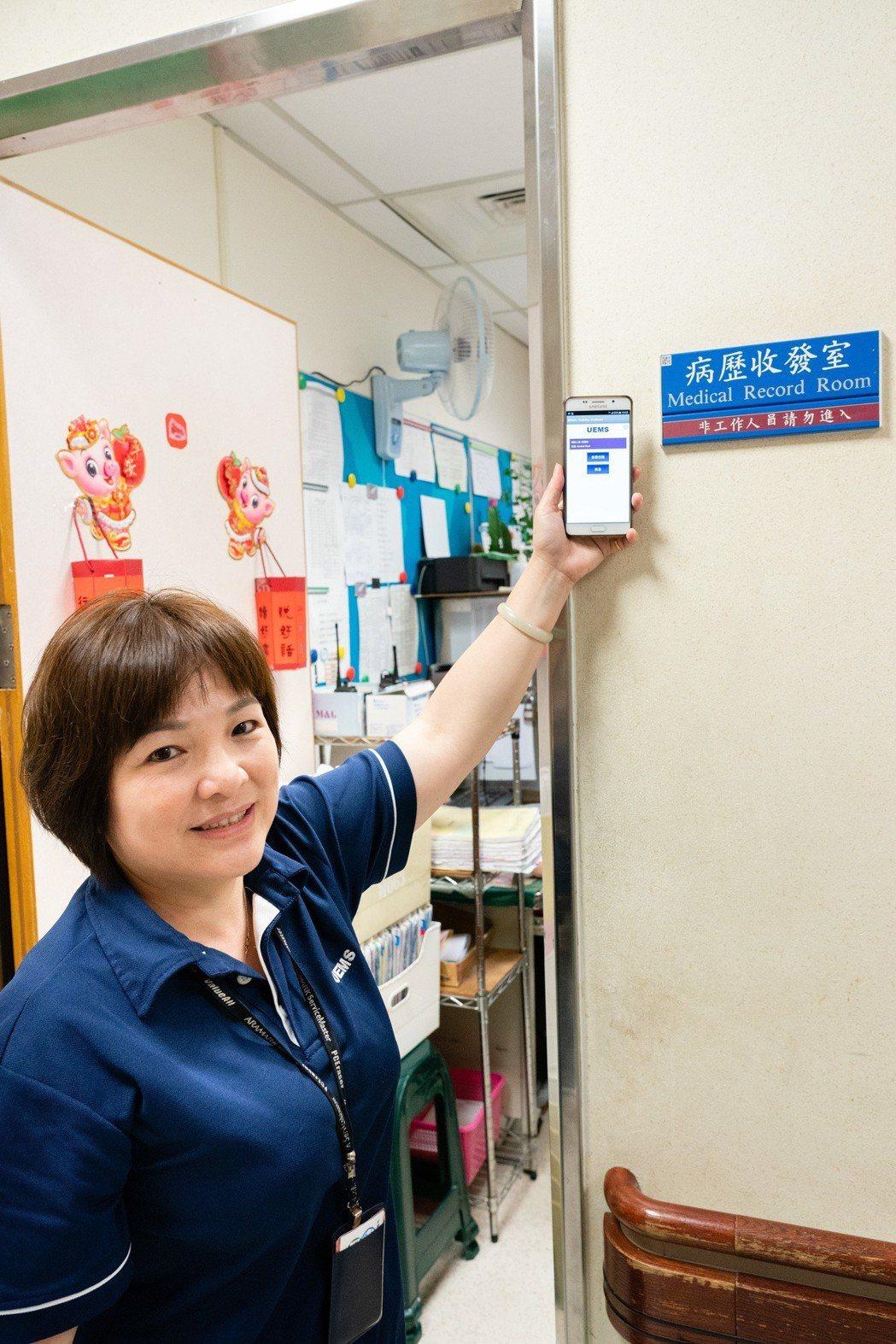 威合威務恩主公醫院現場-傳送主管 邱寶珠說:我們從對講機通訊時代提昇到智慧化派工...