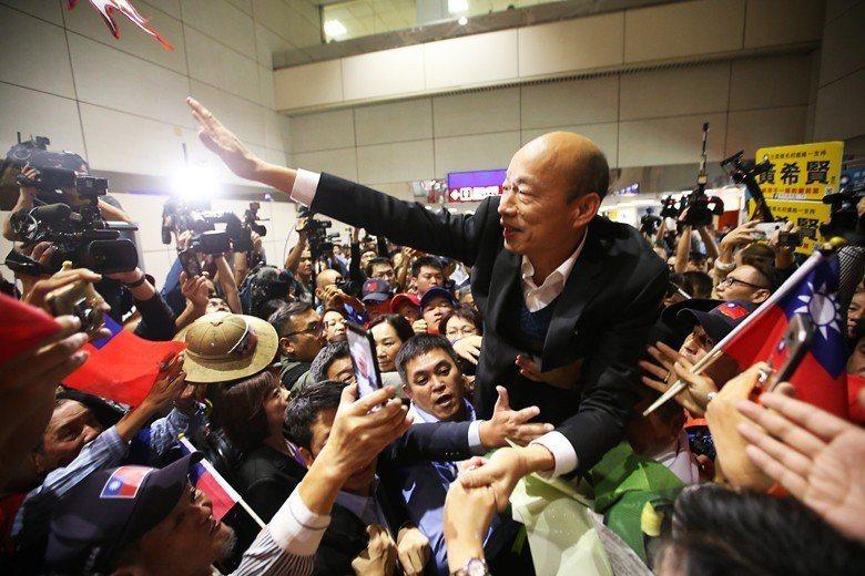 3月底韓國瑜訪中返台,受到民眾在機場的夾道歡迎,並命隨扈將其舉起。 圖/聯合報系...