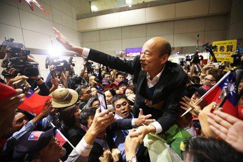 解構「韓流」——偶然性因素迸出的民粹主義浪潮