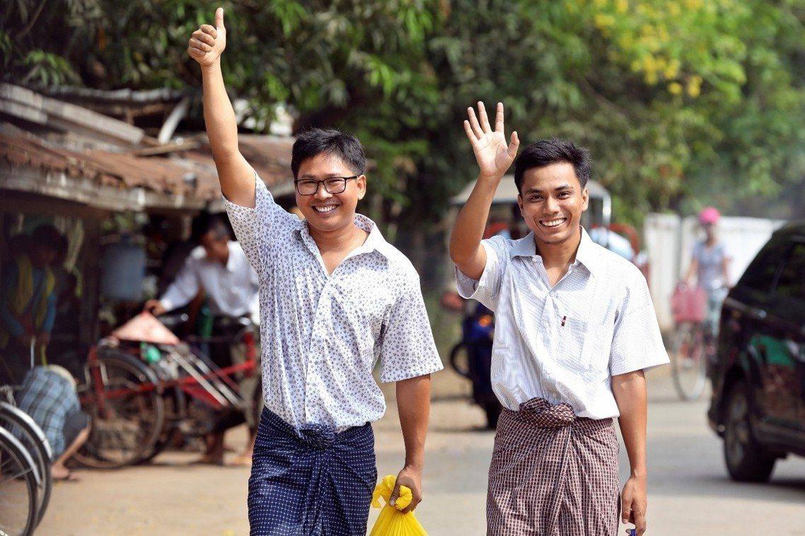 圖(四): Wa Lone 與 Kyaw Soe Oo,以自由人身份走出仰光永盛...
