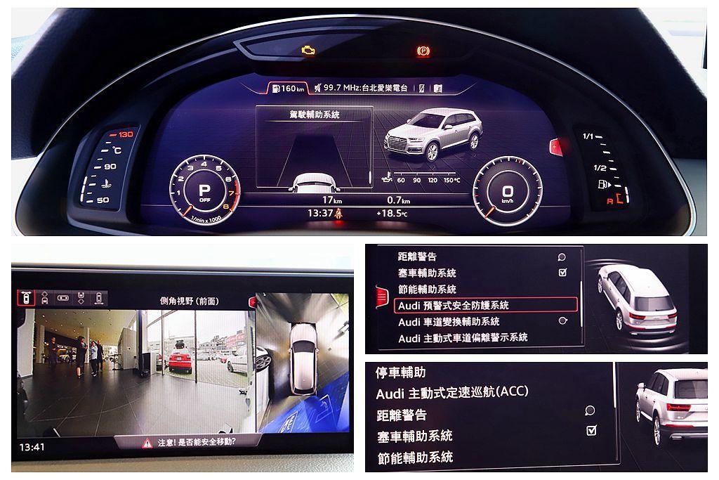 Audi Q7搭載完善的Audi頂尖安全科技,包含Audi公路行車輔助套件、都會...