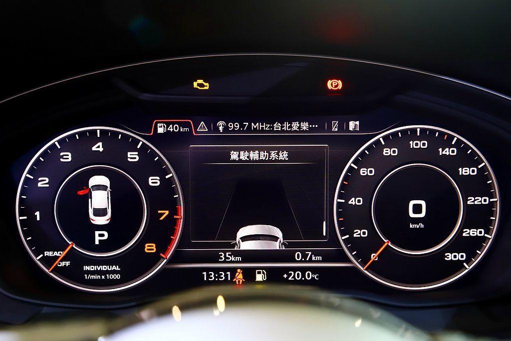 Audi A5 Sportback全車系標配四環智慧車載科技如12.3吋Audi...