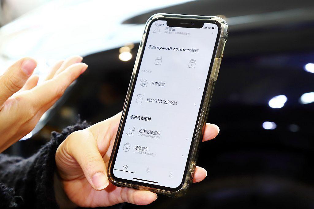 一指即能輕鬆啟動如遠端遙控上鎖及解鎖、尋找愛車與查詢車輛狀況報告、原廠售後服務預...