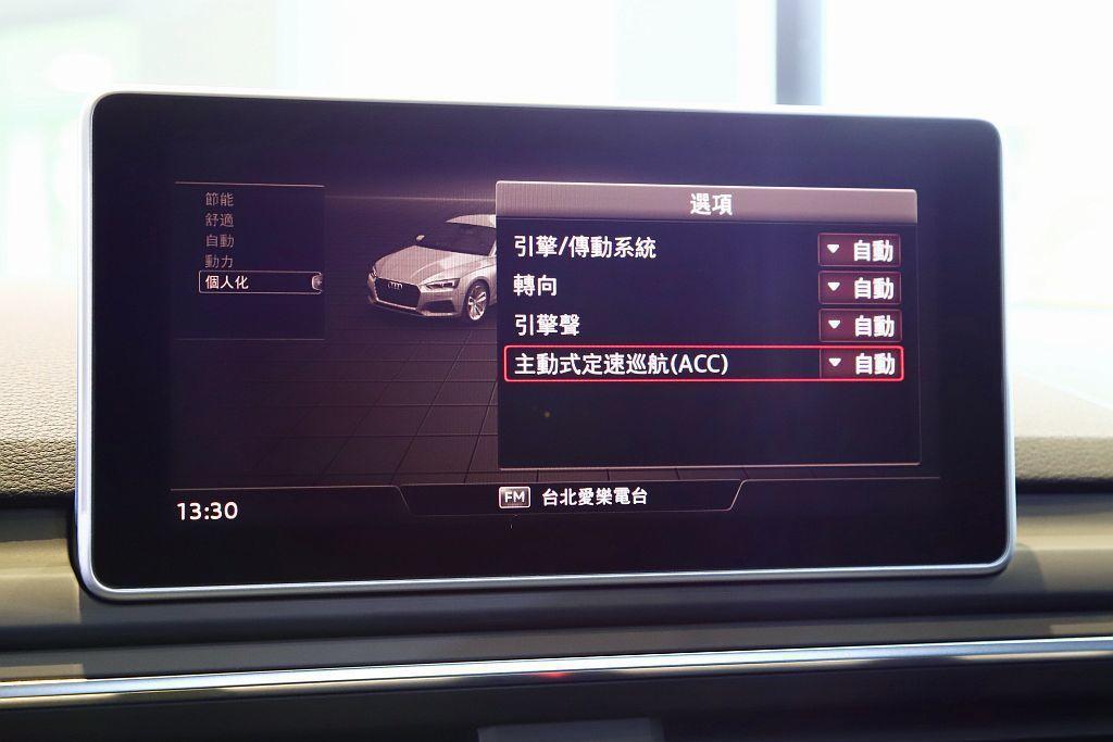ACC主動式定速巡航控制系統,系統可偵測前方達200公尺車輛,時速30km以上即...
