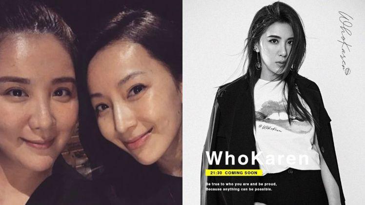 圖/隋棠IG;whoKaren臉書,Beauty美人圈提供