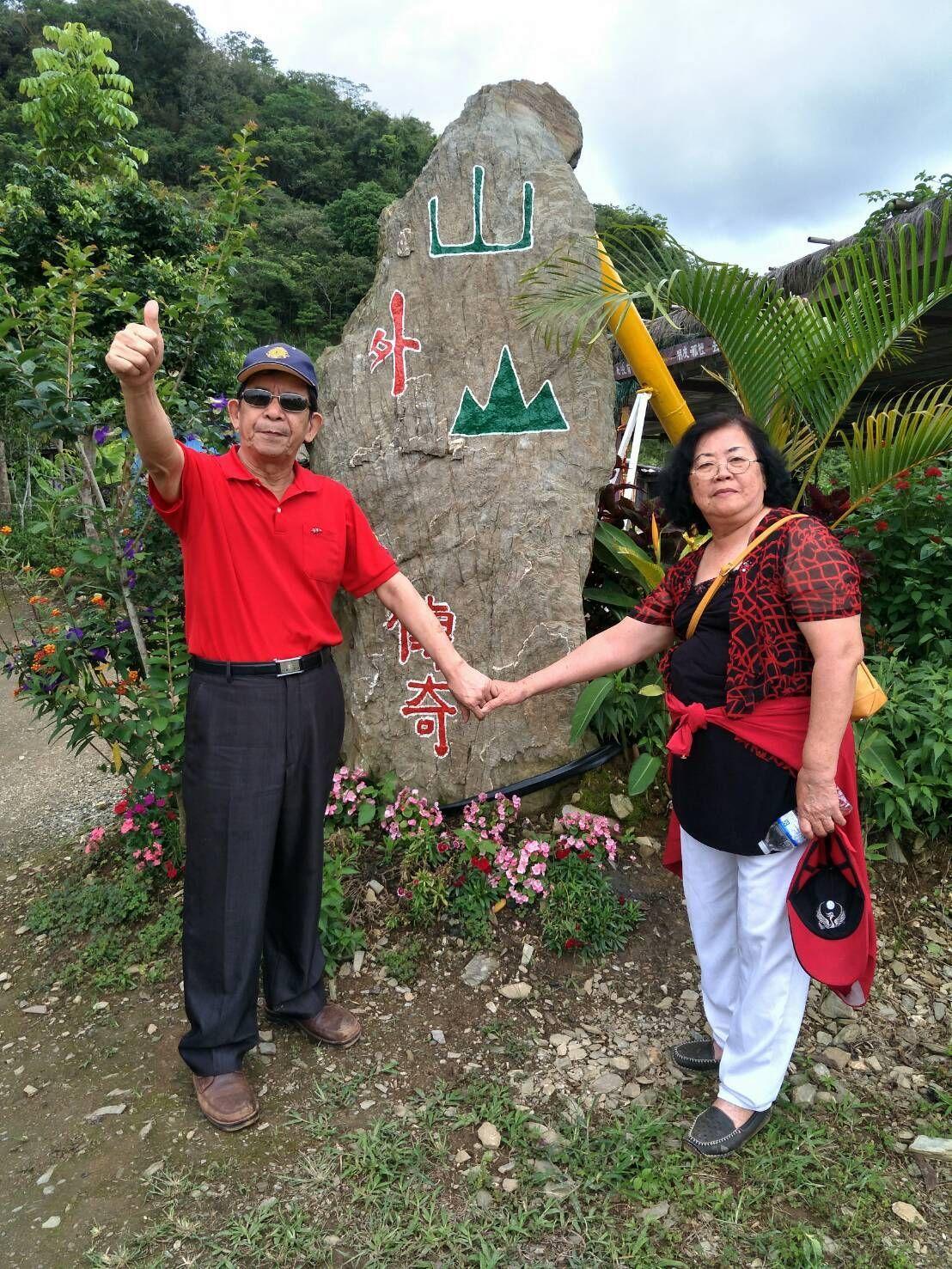 伍雲龍(左)和妻子都是義消,他們3天前和婦宣隊一起到台東旅遊的留影。記者林保光/...
