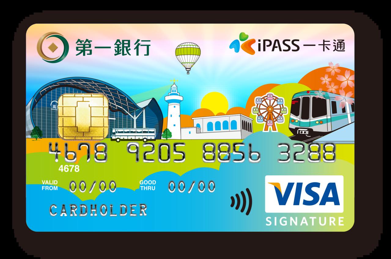 聰明繳稅有撇步,使用第e行動之台灣Pay綁定第一銀行信用卡,腳愈多省愈多。圖/第...
