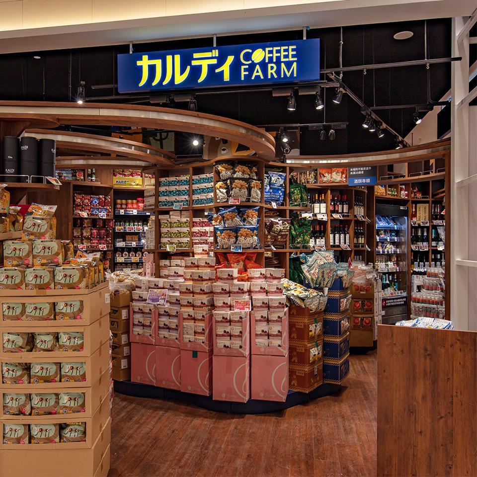 咖樂迪咖啡農場KALDI COFFEE FARM。圖/摘自咖樂迪咖啡農場臉書。