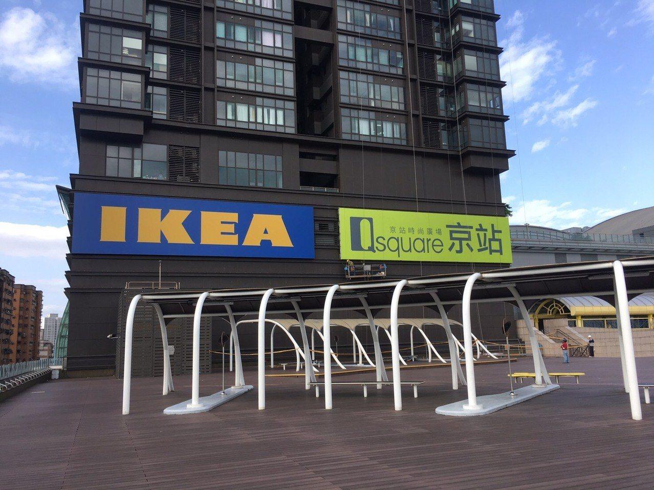 京站小碧潭店預計於2019年第四季開幕。圖/讀者提供