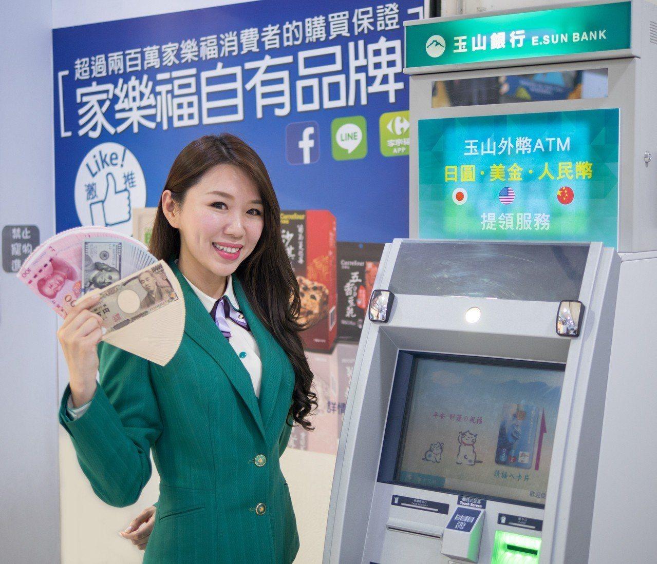 玉山「外幣ATM」讓未來旅遊更便利。圖/玉山銀行提供