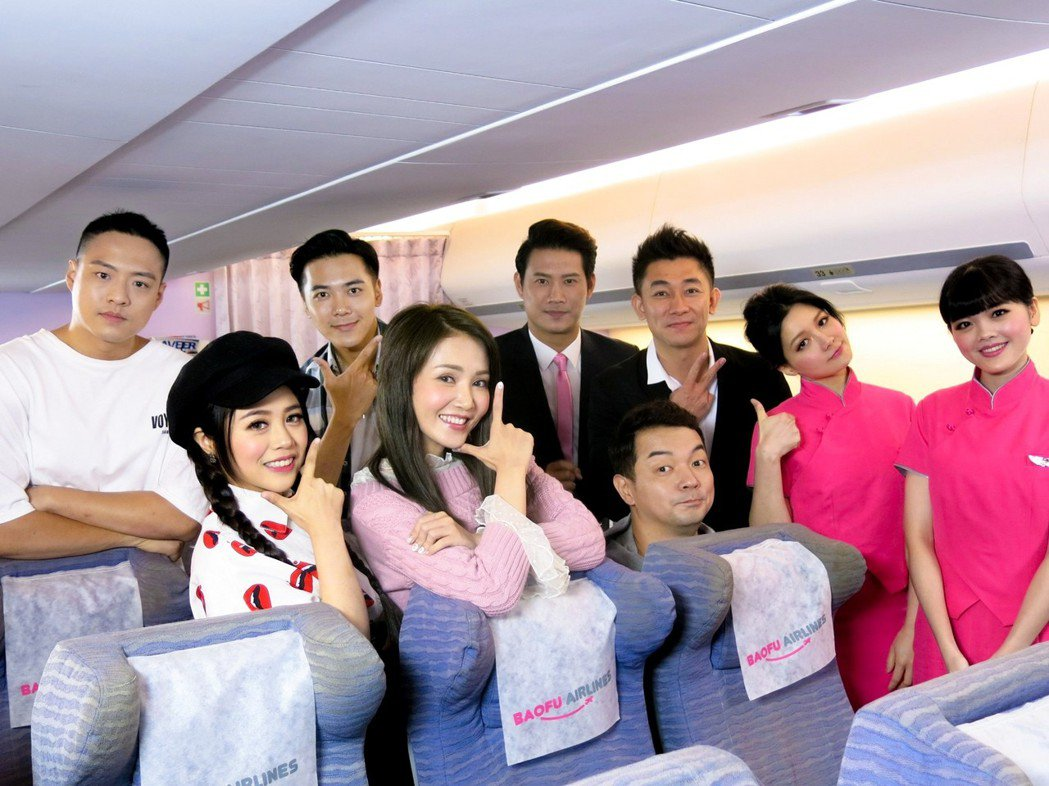 陳子玄(左起)與林吟蔚、全聯先生合作「空姐忙什麼」 圖/三立提供