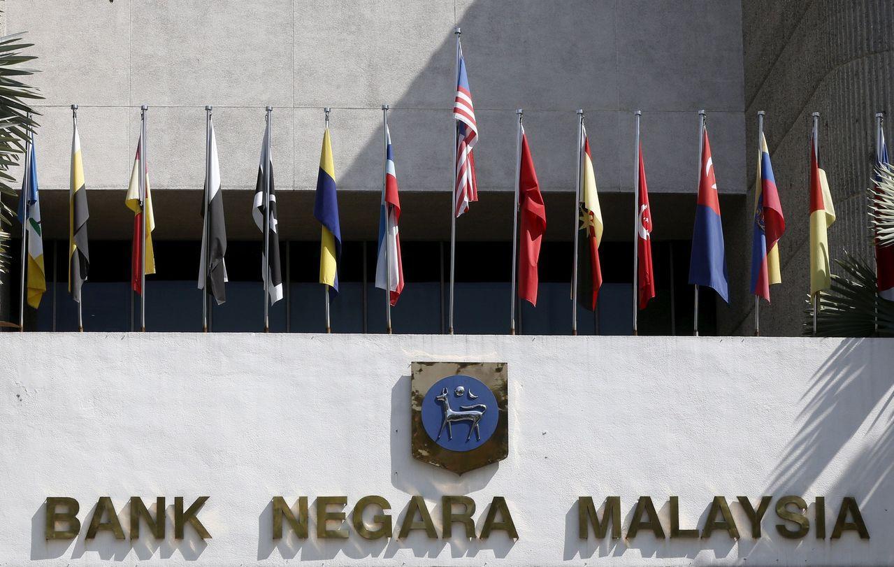 馬來西亞央行7日宣布降息。(圖/路透)
