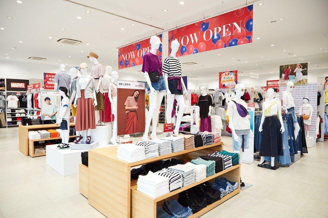 GU台中崇德路店打造寬敞、明亮的200坪賣場。圖/GU提供