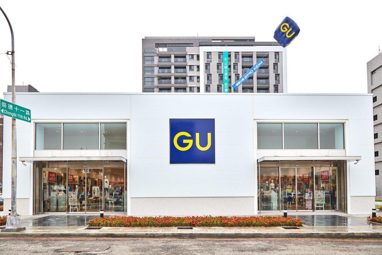 GU海外首間路面店將於5月10日在台中崇德商圈正式亮相。圖/GU提供