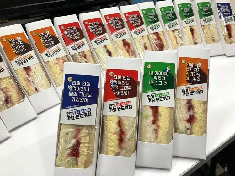 「人氣歌謠三明治」在台灣快閃引起排隊風潮。圖/摘自人氣歌謠三明治臉書