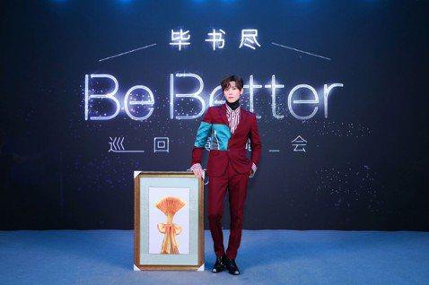 畢書盡今(7日)在上海舉辦大陸巡演發佈會,會前他接受台灣媒體訪問,這也是他爆出有另一半後首現身,被問到交往細節,他大方透對方的特質,也說出喜歡的原因。他透露交往細節,表示對方原本是歌迷,2人認識很久...