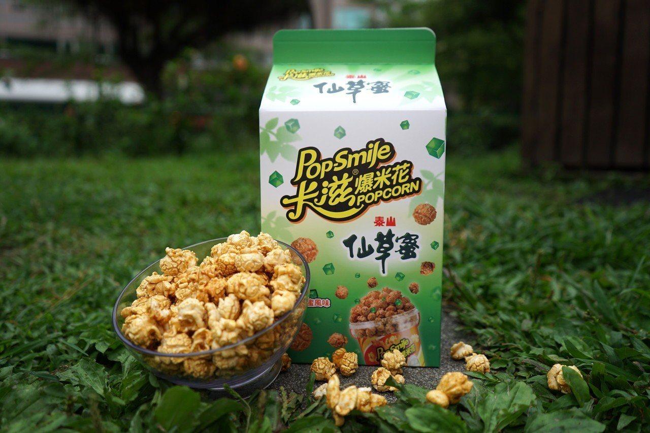 新品「焦糖仙草蜜爆米花」吸睛度十足。圖/泰山提供