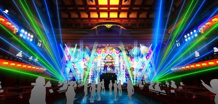 「夜間祭典」期間,京都四條南座將化身巨型的派對空間。圖/京都市推廣事務所