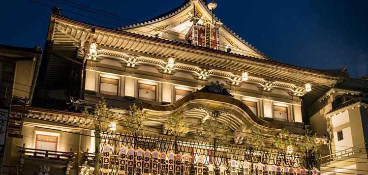 京都四條南座是日本歷史最悠久的劇場。圖/京都市推廣事務所