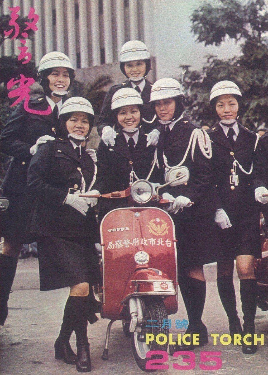 1970年代,台灣女警因制服為褲裙設計,因此騎乘紅色的偉士牌。 圖/警光雜誌社提...