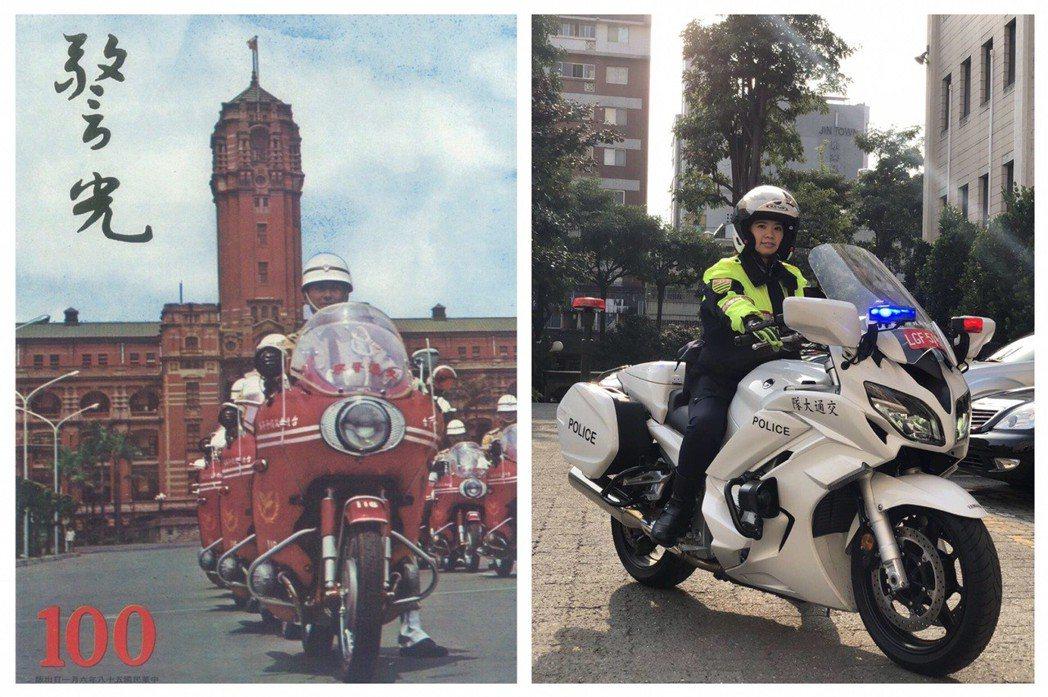 1970年代,警察騎的大型重機是紅色的;現今的警用機車顏色以白色為主。 圖/警光...