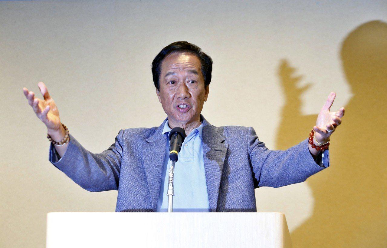 5月7日郭台銘接受天下訪問首度拋出「若我今天當了中華民國總統,就是台灣科技島董事...